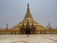 Uppatasanti Pagoda in Nay Pyi Taw