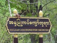 We were wondering about the age of the temple but access to the temple was restricted